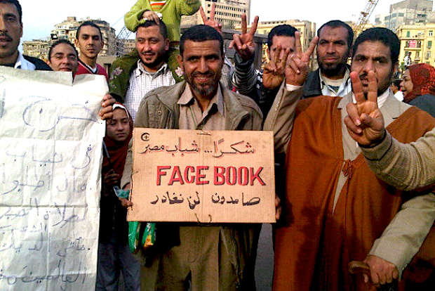 facebook-egypt-arab-spring