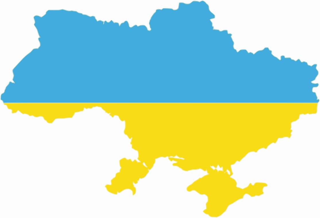 Studium na Ukrajině